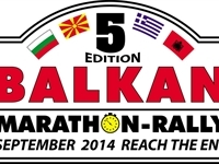 "GET READY FOR 2014 ""BALKAN MARATHON RALLY"" The real big Marathon Rally in Europe"
