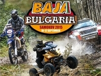 """""""BAJA BULGARIA 2015""""- ENTRIES ARE OPEN !"""