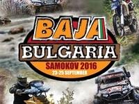 "SUPPLEMENTARY REGULATIONS ""BAJA BULGARIA 2016"""
