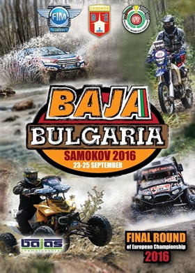 "SUPPLEMENTARY REGULATIONS ""BAJA BULGARIA 2016"""