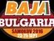 Българин стана Европейски шампион по офроуд!