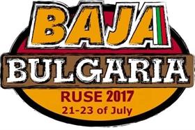 Baja Bulgaria 2018 cancelled